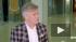 """""""Альтернативная Олимпиада"""": в Петербурге пройду соревнования по керлингу"""