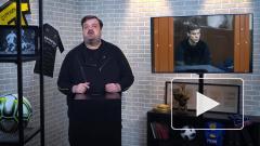 """Василий Уткин считает, что Александра Кокорина отправили в """"Сочи"""" из-за Артема Дзюбы"""