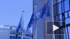 Главы Еврокомиссии и Совета ЕС подписали соглашение ...