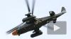 """""""Вертолеты России"""" не будут проводить IPO весной 2012 го..."""