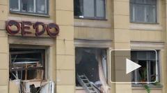 """На локализацию пожара после взрыва в ресторане """"Харбин"""" ушло более часа"""