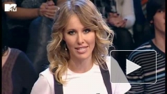 """Телеканал MTV объяснил, почему снял с эфира шоу """"Госдеп с Ксенией Собчак"""""""