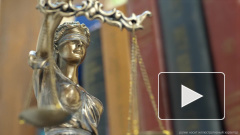 В суде Великобритании начались слушания по спору Украины и РФ о $3 млрд
