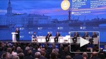 В Петербурге прошёл XXIII Международный экономический форум