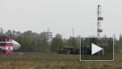Самолет ВКС России с медицинским оборудованием вылетел в США