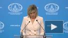 Захарова ответила на высказывание Зеленского о возвращении России в G8