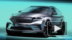 Skoda представила дизайн нового электрокроссовера Enyaq iV
