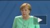 Меркель пригласила «нормандскую четверку» на ужин ...