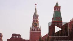"""В Кремле рассказали, чего ждут от """"нормандского саммита"""""""