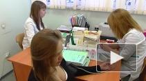 """Конкурс народного признания """"Наш любимый врач"""""""