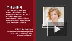 Большинство россиян допустили сбор персональных данных для борьбы с COVID