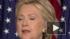 WikiLeaks опубликовал документы о «проблемах с головой» ...