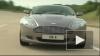 """На компанию """"Aston Martin"""" претендуют два покупателя"""