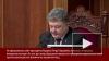 Порошенко предложили изменить русские фамилии на украинс...