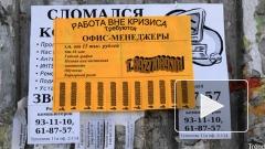 Средняя зарплата в Петербурге отстала от московской более чем на 10 тысяч