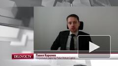 Новый международный акселератор откроется в России