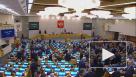 Депутаты Госдумы рассмотрят законопроект об упрощении получения гражданства