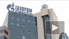 """""""Нафтогаз"""" допустил заключение договора по транзиту газа из РФ в счет долга"""