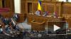 Украина может выйти из Минских соглашений