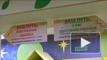 Электронный документооборот вместо медицинских карт, отсутствие очередей и разделение потоков пациентов. В Петербурге внедряют бережливые поликлиники