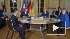 """Зеленский назвал сложные переговоры с Путиным в Париже """"ничьей"""""""