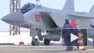 В ВВС США сообщили о сроках готовности гиперзвукового вооружения