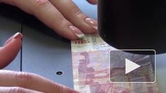Специалисты Роскачества дали советы по защите от мошенничества с банкоматами