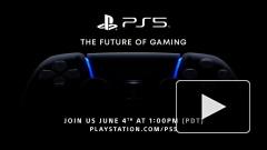 Названа дата презентации PlayStation 5