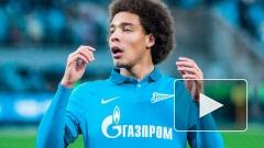 """""""Зенит"""" и """"Локомотив"""" в первом туре сыграли вничью"""