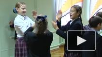 Ученики пятых классов перешли на новые образовательные стандарты