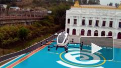Видео из Китая: дрон-такси совершил свой первый полет