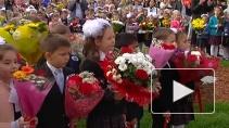 В школах Петербурга прозвенел первый звонок