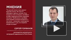 В России заработала пилотная программа льготной ипотеки на частные дома
