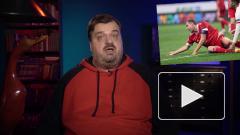 Уткин рассказал о спаде в игре Дзюбы