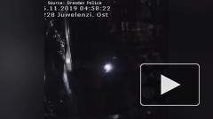 Полиция Дрездена опубликовала видеозапись похищения из музея бриллиантов 18 века