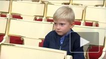 Академический симфонический оркестр Санкт-Петербургской ...