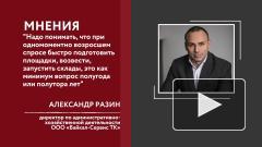 Сделки со складами в регионах России выросли в пять раз