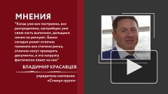 """""""Деловая Россия"""" предложила Минстрою сократить срок раскрытия эскроу-счетов"""