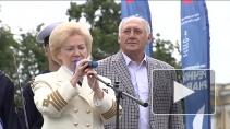 В Петербурге прошла Морская ассамблея