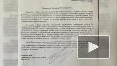"""Федун обратился в МВД после задержания фанатов """"Спартака"""""""