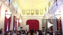"""Международный фестиваль """"Академия православной музыки"""""""