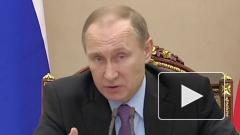 Путин: Недальновидные политиканы не оставляют спорт в покое