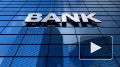 ЦБ предложил освободить россиян от страхования рисков по ипотеке