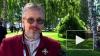 Бизнесмен Василий Бойко-Великий задержан по подозрению ...