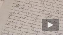 195 лет со дня рождения Ф.М.Достоевского