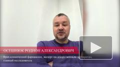 Массовая вакцинация россиян от коронавируса может начаться в ноябре