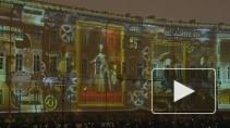 """""""Бал истории"""" на Дворцовой площади. Эрмитаж отмечает 250-летие"""