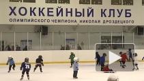"""""""В хоккей играют настоящие мужчины..."""" Перспективы детско-юношеского хоккея"""