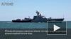 Япония сообщила о приближении к своим границам кораблей ...
