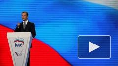 Дмитрий Медведев вернул народу выборы губернаторов